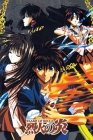 Flame of Recca Posteri