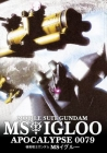Mobile Suit Gundam MS IGLOO: Apocalypse 0079  Posteri