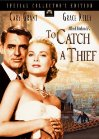 To Catch a Thief Posteri