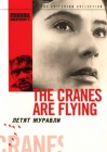 The Cranes Are Flying Posteri