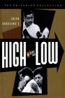 High and Low Posteri