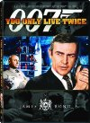 You Only Live Twice Posteri