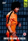 Enter the Game of Death Posteri