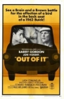Out of It Posteri