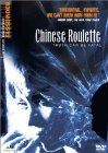 Chinese Roulette Posteri