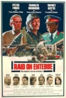 Raid on Entebbe Posteri