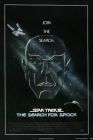Star Trek III: The Search for Spock Posteri
