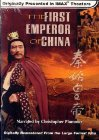 The First Emperor of China Posteri