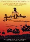 Hearts of Darkness: A Filmmaker's Apocalypse Posteri