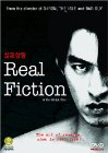 Real Fiction Posteri