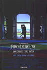 Punch-Drunk Love Posteri