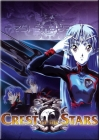 Crest of the Stars Posteri