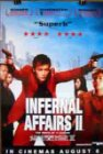 Infernal Affairs II Posteri