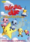 William Joyce's Rolie Polie Olie: The Baby Bot Chase Posteri