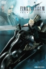 Final Fantasy VII: Advent Children Posteri