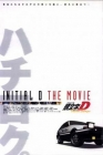 Initial D: Third Stage Posteri