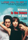 Woman Is the Future of Man Posteri