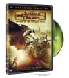 Dungeons & Dragons: Wrath of the Dragon God Posteri
