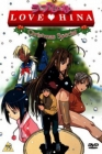 Love Hina Christmas Special: Silent Eve Posteri