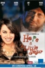 Hope and a Little Sugar Posteri