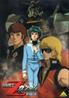 Mobile Suit Z Gundam: A New Translation - Heirs to the Stars Posteri