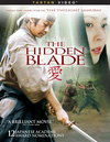 The Hidden Blade Posteri