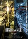 Highlander: The Search for Vengeance Posteri