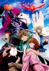 Tsubasa Chronicle the Movie: The Princess of the Country of Birdcages Posteri