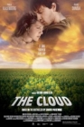 The Cloud Posteri