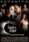 Saigon Eclipse Posteri