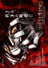 Hellsing Ultimate OVA Series Posteri