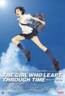 The Girl Who Leapt Through Time Posteri