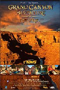 Grand Canyon Adventure: River at Risk Posteri