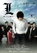 Death Note: L Change the World Posteri