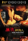 God Man Dog Posteri