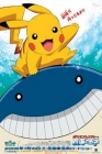 Pokémon Ranger and the Temple of the Sea Posteri