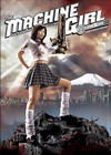 The Machine Girl Posteri
