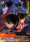 Detective Conan: Magician of the Silver Key Posteri