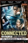 Connected Posteri