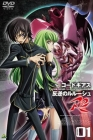 Code Geass: Lelouch of the Rebellion R2 Posteri