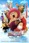 One Piece: Episode of Chopper: Bloom in the Winter, Miracle Sakura Posteri