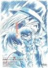 Detective Conan: The Raven Chaser Posteri