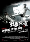 Legend of the Fist: The Return of Chen Zhen Posteri