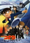 Detective Conan: The Lost Ship in the Sky Posteri
