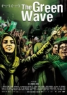The Green Wave Posteri