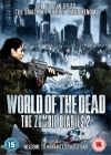 World of the Dead: The Zombie Diaries Posteri