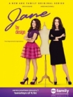 Jane by Design Posteri