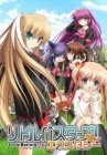 Little Busters! Posteri