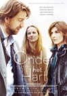 In the Heart Posteri