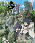 Log Horizon Posteri